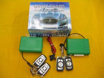 Great Guard Car Alarm System