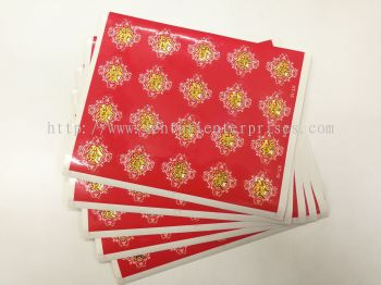 20's Chinese New Year round sticker