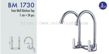 Twin Wall Kitchen Tap