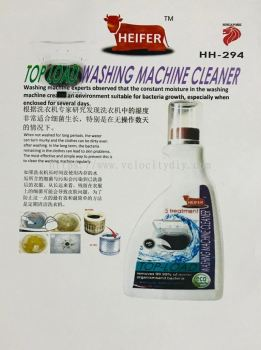TOP LOAD WASHING MACHINE CLEANER HH-294