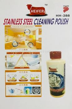 HEIFER STAINLESS STEEL CLEANING POLISH (HH-288)