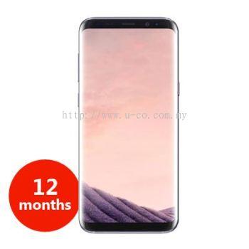 SAMSUNG Galaxy Tab S2 8.0 | RM84/month