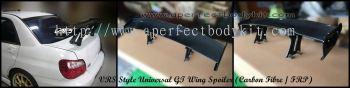 Universal VRS Style GT Wing Spoiler (Carbon Fibre / FRP)