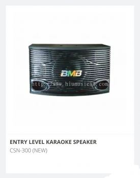 BMB CSN 300 Karaoke Speaker