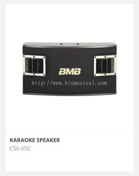 BMB CSV 450 Karaoke Speaker