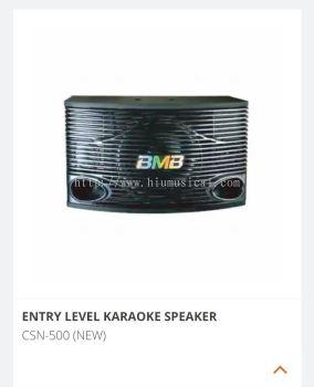BMB CSN 500 Karaoke Speaker