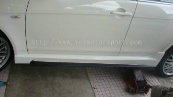 Proton Inspira varis side skirting Varis