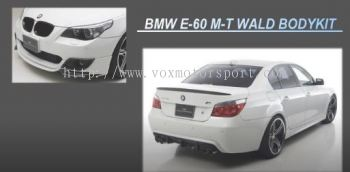 bmw e60 5 series front rear diffuser wald style for m sport bumper add on replace upgrade performance look frp material new set