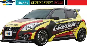 2012 2013 2014 2015 2016 suzuki swift zc32s sport front lip greddy style for sport bumper add on performance look gloss black material new set