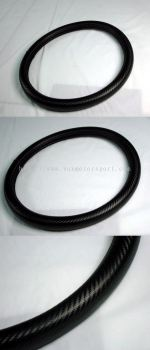 proton inspira steering cover leather carbon