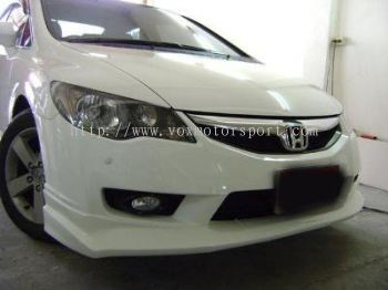 HONDA CIVIC FD2 BODYKIT BUMPER FRONT LIP ON MUGEN II ABS
