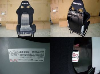 mitsubishi lancer cs3 sport seat bride cuga carbon and black back