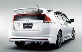 Honda insight bodykit mugen bumper rear lip on rear