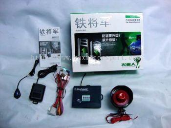 new Honda city 2009 car alarm system upgrade