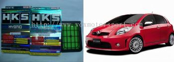 HKS AIR INTAKE FILTER FOR TOYOTA YARIS