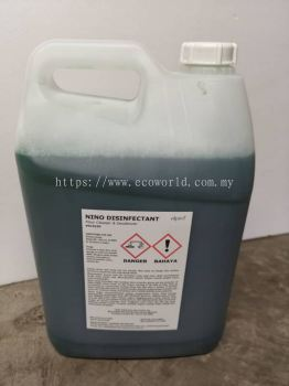 Alpro Nino Disinfectant