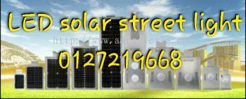 LED solar street light 10w,20w,30w,40w,50w,60w