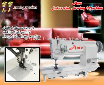 NEW Leather Sewing Machine - sofa-cushion-PVC