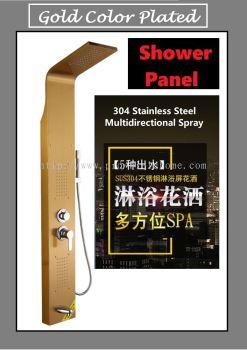 PFH SP 5196 Gold