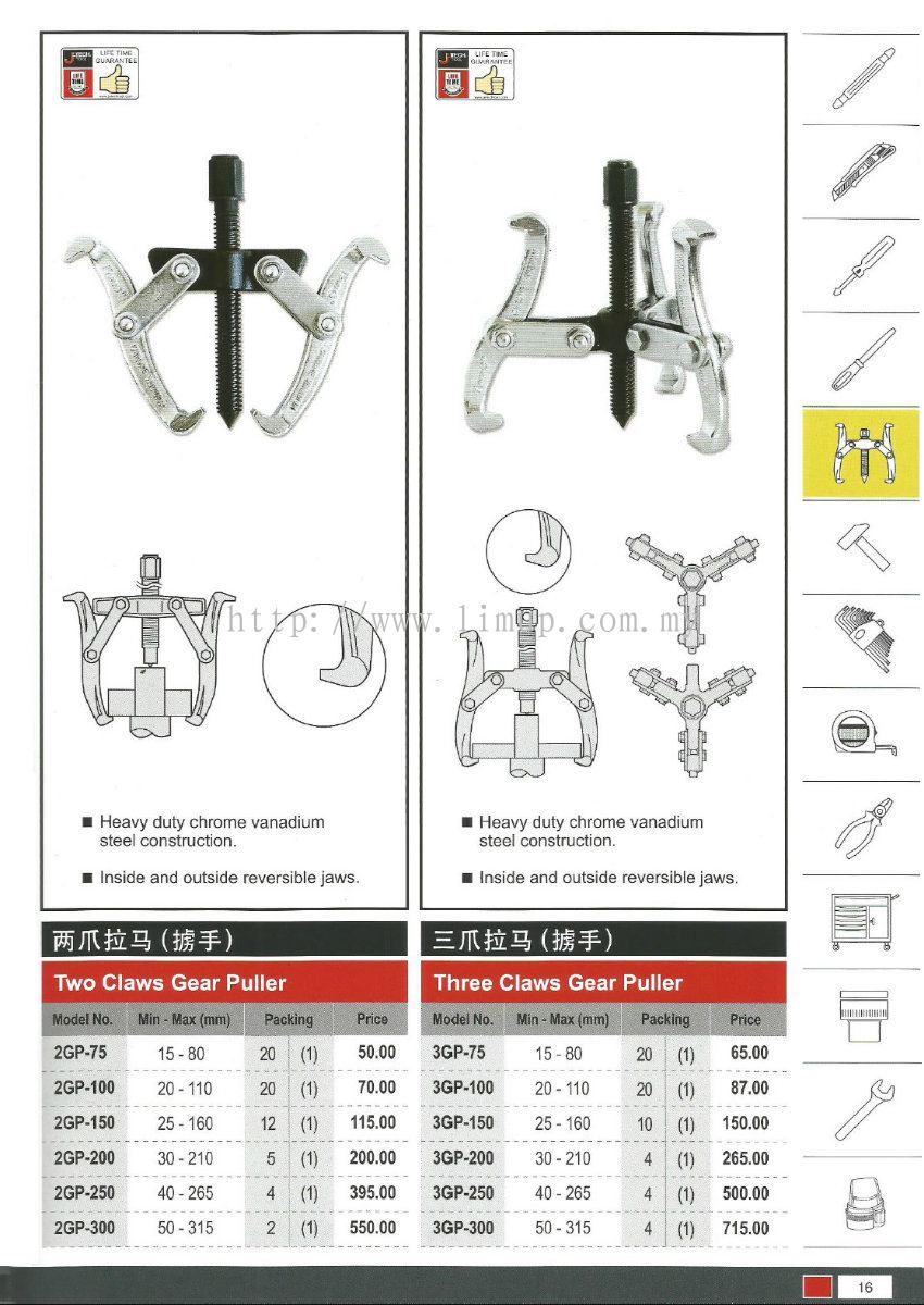 Gear Puller Malaysia : Johor gear puller jetech tool handtools daripada l u i