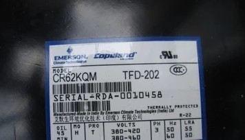 COPELAND CR62KQM-TFD-202 RECIPROCATING COMPRESSOR (5HP) (380-420V/3P/50HZ) (R22) (ANGULAR TUBE-BRA)