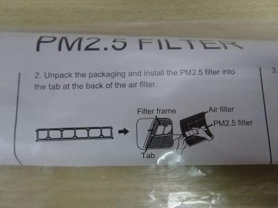 DAIKIN 3P553458-1 A AIR FILTER ASSY PM2.5 - (FTKH28AV1L)