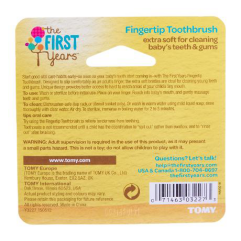 THE FIRST YEARS FINGERTIP TOOTBRUSH