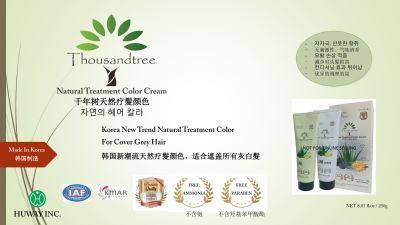 THOUSANDTREE NATURAL TREATMENT COLOR CREAM 500ML