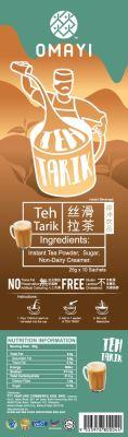 Teh Tarik  丝滑拉茶/奶茶