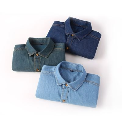 Denim Short Long Sleeve Uniform