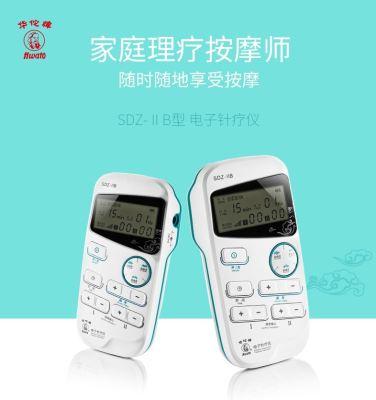 Hwato SDZ-IIB Portable Handheld 2 Output Acupuncture Stimulator Electronic 华佗手持电针仪