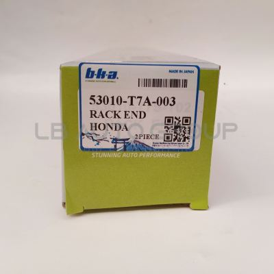 REH-T7A-7 RACK END HRV I T7A 1.8 15Y>