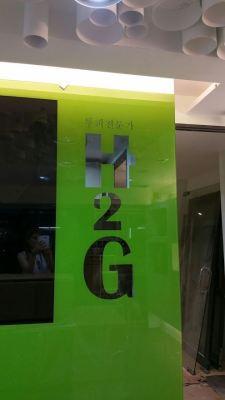 glass sticker H2G