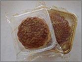 Packaging Sample
