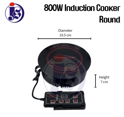 800w Induction Cooker