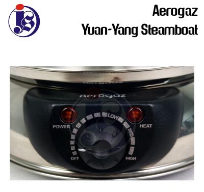 Aerogaz Yuan-Yang Steamboat Pot