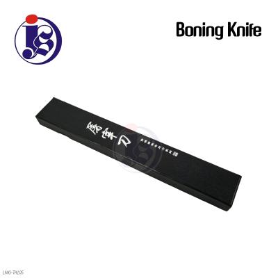 BONING KITCHEN KNIFE