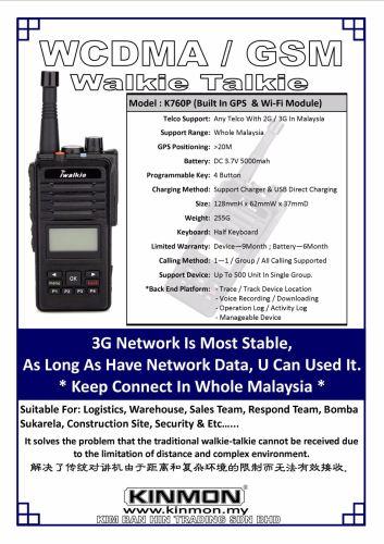 K760P Network Talkie