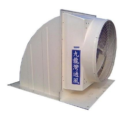LR54-7D FRP CONE FAN C/W RB54 FRP ROOF BASE