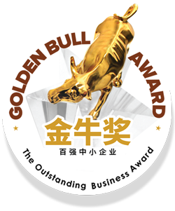 Goldenbull Award 2020